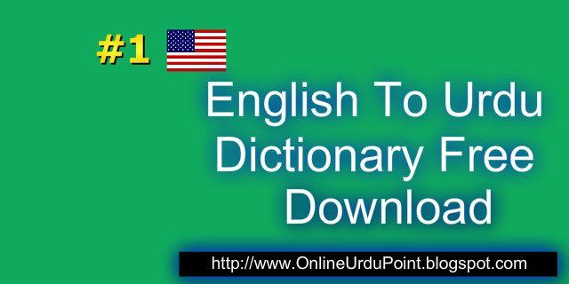 Urdu to English And English To Urdu Dictionary Free Download
