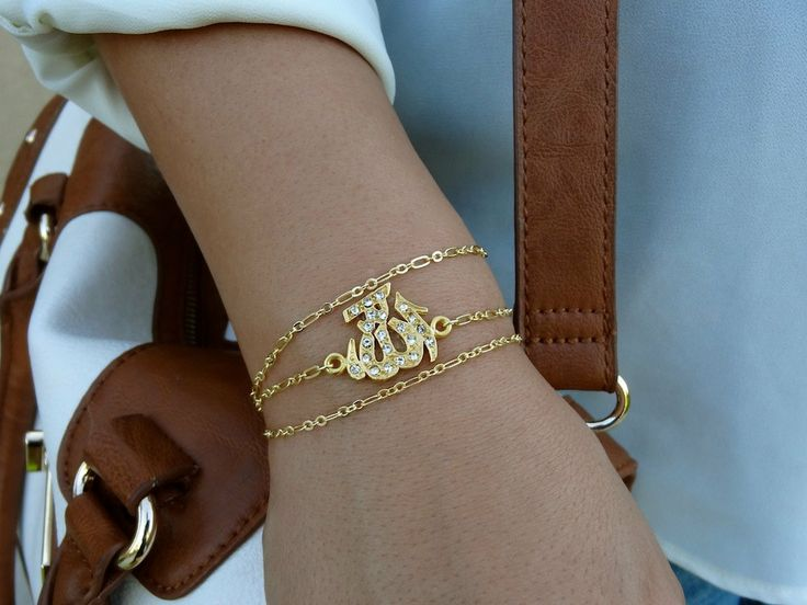 Allah Bracelet and Necklace Double Wrap by MonAmourCollection, $36.00