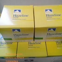 Hazeline Snow & Hazeline White Original Malaysia