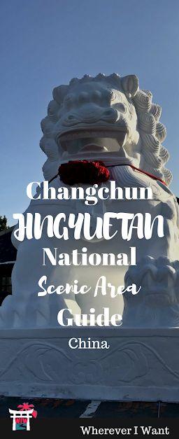 Changchun China Jingyuetan Guide | Jingyuetan National Scenic Area | Jingyuetan Lake | Jingyue Lake | Jingyuetan Snow World | Where to go in Changchun | What to do in Changchun | China Snow Sculptures