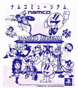 """vgjunk:  """"Namco Museum.  """""""