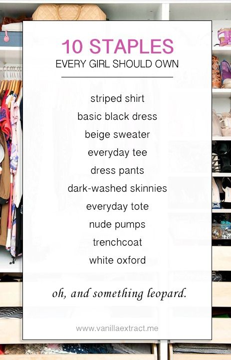 I'm missing a few things...  These wardrobe pieces plus the perfect skin care routine = PERFECTION!
