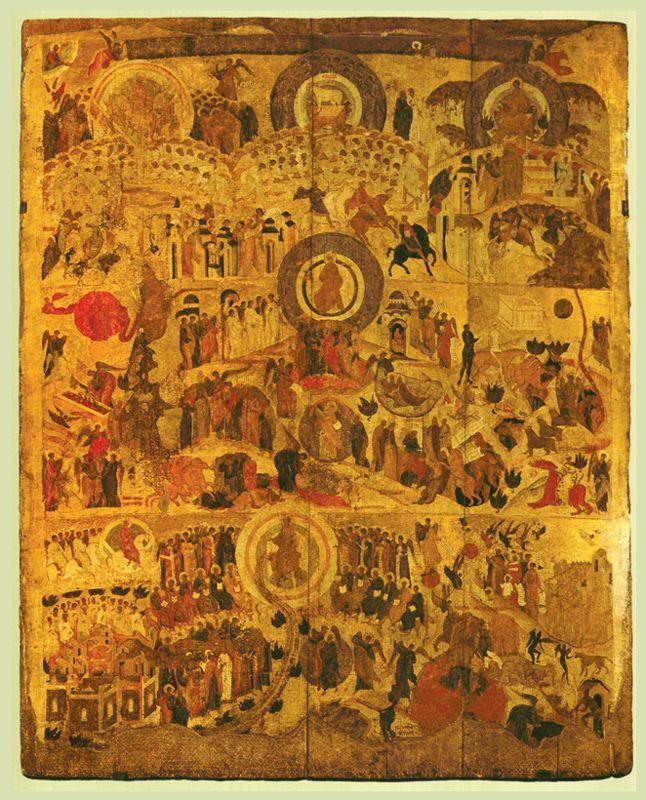 Около 1500 г.  Апокалипсис