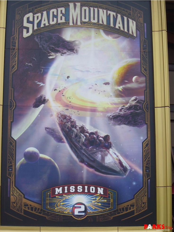 space mountain mission 1 - photo #42