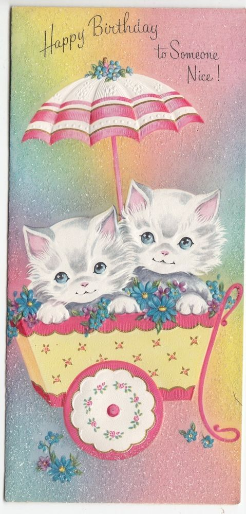 Vintage Kittens in Umbrella Cart w/ Glittered Background Birthday Greeting Card