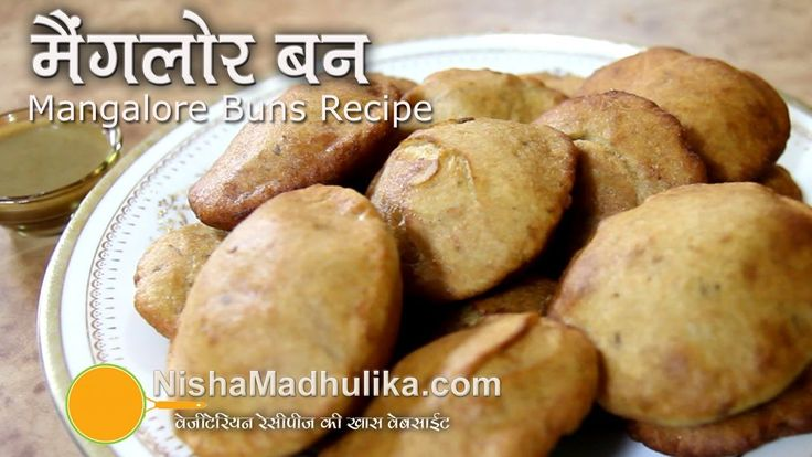 Mangalore Buns Recipe | Banana Puri Recipe | Kela ki Puri Recipe