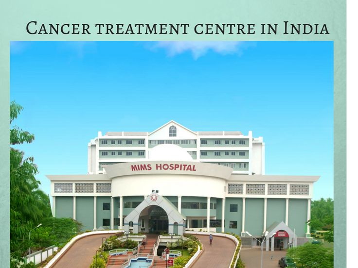 MIMS hospital MIMS hospital is the first multi-specialty hospital in India which has received the NABH accreditation. MIMS hospital is providing the best intensive care facilities than any other one in our country. MIMS has shown its excellence in all medical departments that includes Cardiology, Psychology, Gynaecology, General Medicine, Neurology, Ophthalmology, Oncology and related surgeries #Cancer #CancerTreatments #Calicut #Kerala #India #Treatments #Chemotherapy