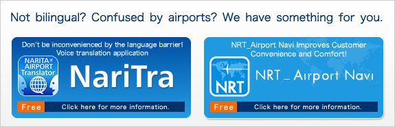 Tokyo Narita Airport offers free multi-lingual smart phone apps to help travelers navigate through the airport, find shops, translate speech, and more.