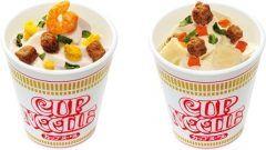 こういうのがあるんですね 横浜のカップヌードルミュージアム限定だそうですよ  おなじみの あの味 がなんとソフトクリームに!! カップヌードルミュージアムで カップヌードル ソフトクリーム   くわしくはこちらhttps://www.nissin.com/jp/news/4480