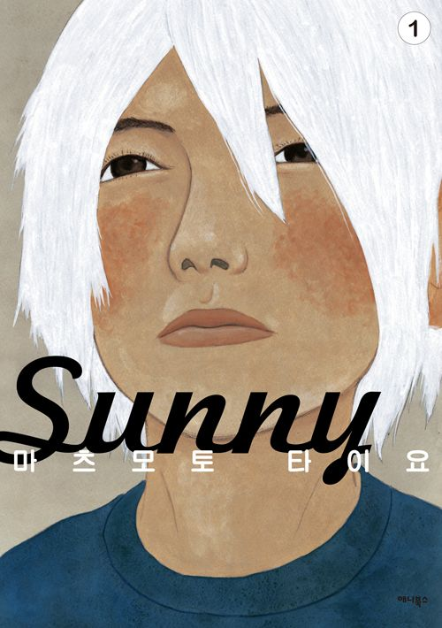 Sunny 1. 마츠모토 타이요