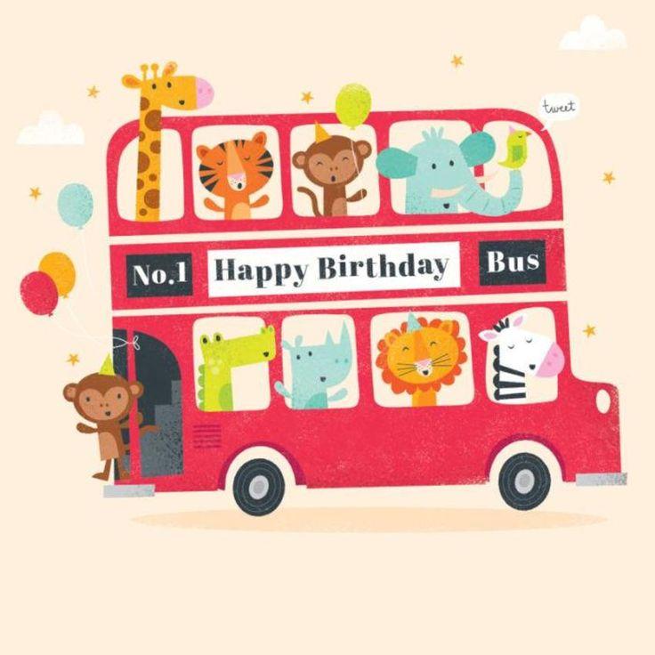 Открытка автобус с надписью с днем рождения