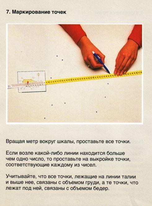 https://img-fotki.yandex.ru/get/4707/269547118.73/0_126e83_a4196c9c_orig