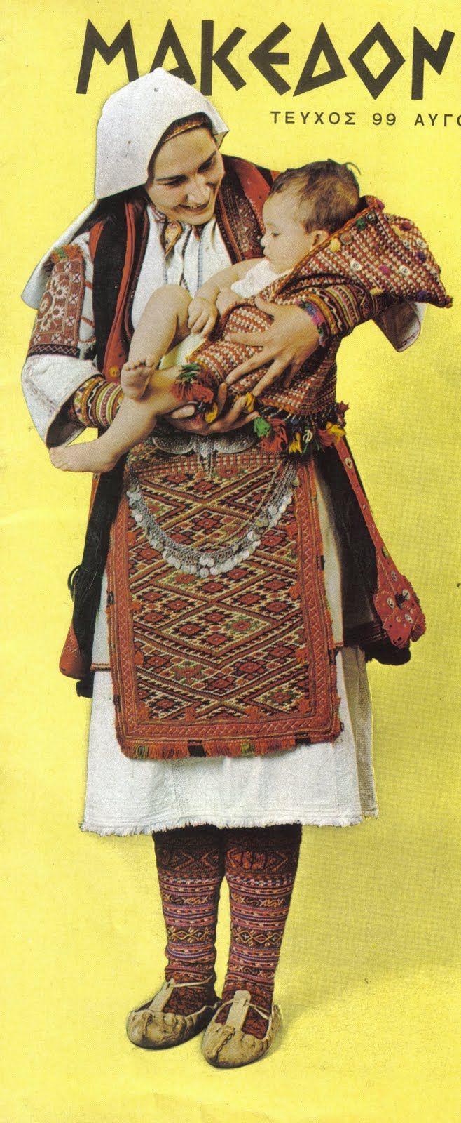 kparlapani: Η παραδοσιακή φορεσιά του Ανταρτικού (Ζελόβου) Φλώρινας