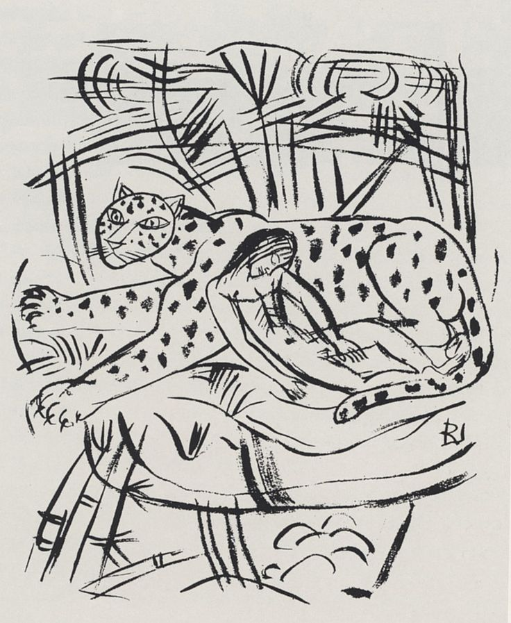 Das Dschungelbuch [ The book of jungle ]  Richard Janthur,1921
