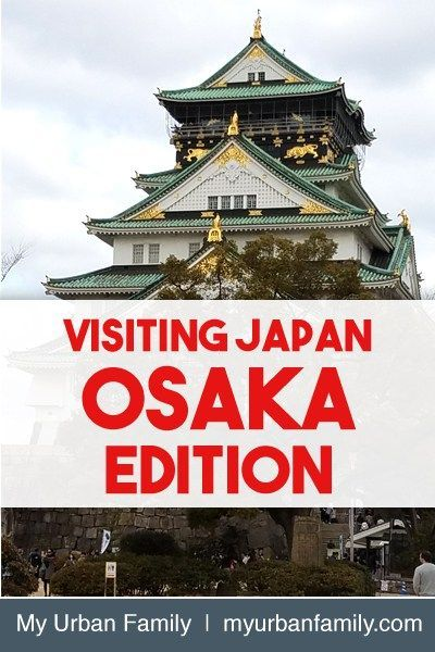 I was finally able to visit my brother in Osaka, Japan and he shared with me some amazing places in the city to visit. See my photos and hear the insights to Osaka! | Osaka Castle, Gudetama Cafe, Arcades, Shrines, Shopping, Don Quijote, Exploring, Travel,