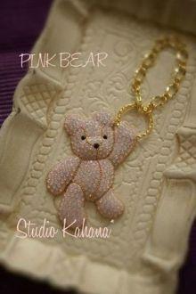 Pink Bear♡バッグチャーム |横浜・グルーデコ®・wGlueとスワロフスキーのアクセサリー~Studio Kahana*~