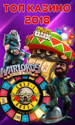 Игровые автоматы онлайн с бонусом при регистрации казино онлайн которое дает бонус при регистрации