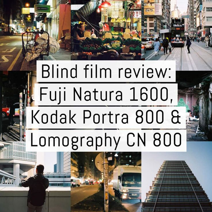 Blind film review: Fuji Natura 1600, Kodak Portra 800 and Lomography Color Negative 800 (35mm) - At the end of 2017 I mentioned toAislinn Chuahiock that I'd received some 35mm Kodak Portra 800 to test out and was planningon pitting it against Lomography's Color Negative 800 in a side-by-side review. In her infinite wisdom, Aislinn suggested I make it a three-way shoot out by a...   More at:  https://emulsive.org/reviews/film-reviews/blind-film-review-fuj