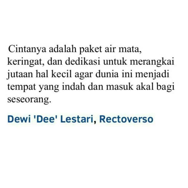 Dee - rectoverso