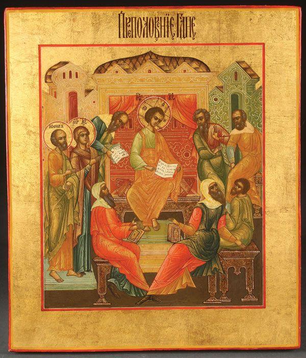 pentecost june 4