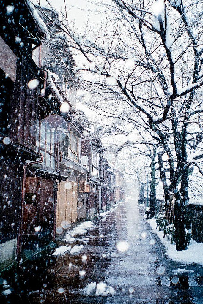 Kanazawa, Japan in Winter by Tamotsu Nagata.