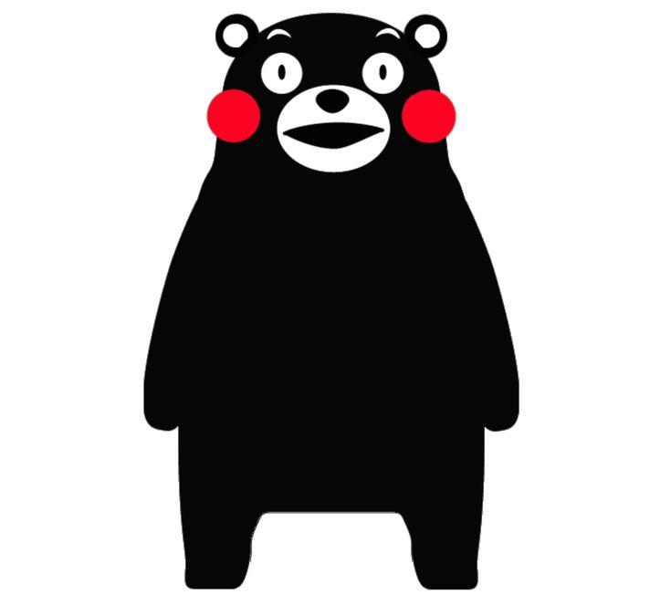 Kumamon, kawaii Japanese mascot of Kumamoto Prefecture