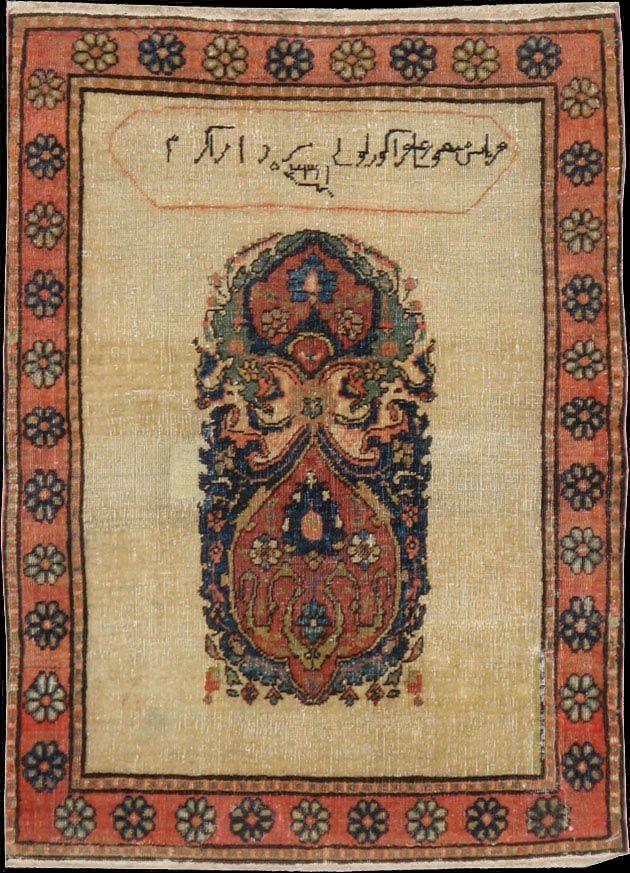 Persian Fereghan Rug Late 19th C Textile Arts