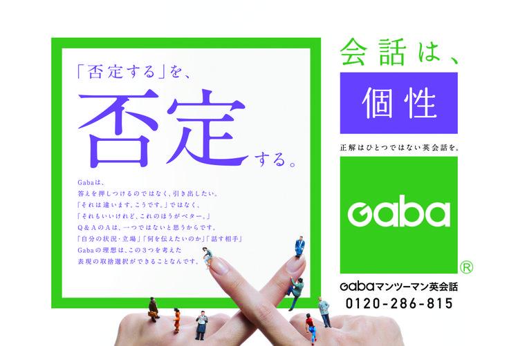 NK_gaba_C_ol-01