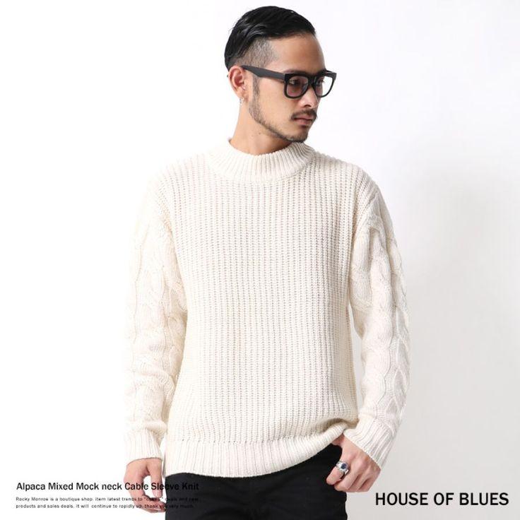 セーター ニット メンズ モックネック アルパカ ウール 畦編み ボトルネック ケーブル HOUSE OF BLUESハウスオブブルース 621152 6523