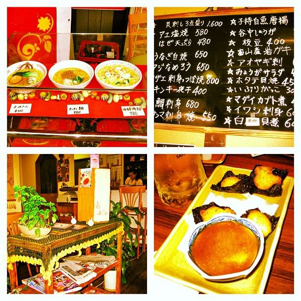 Photo from the Instacanvas gallery of ilaria_agostini. Eating in Japan