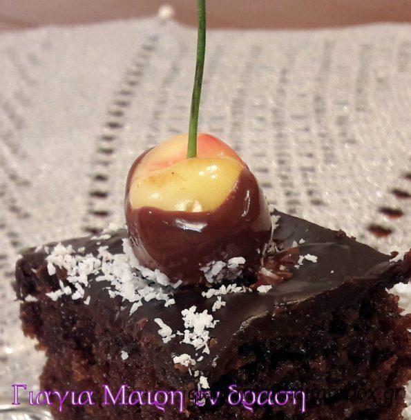 Αραπίνα by Mairh Καλήμερα καλήμερα!!! χρόνια πολλά σε όσους γιορτάζουν σήμερα. Χρόνια γλυκά όμορφα γεμάτα ευτυχία και στην κοράκλα μου!!!! …