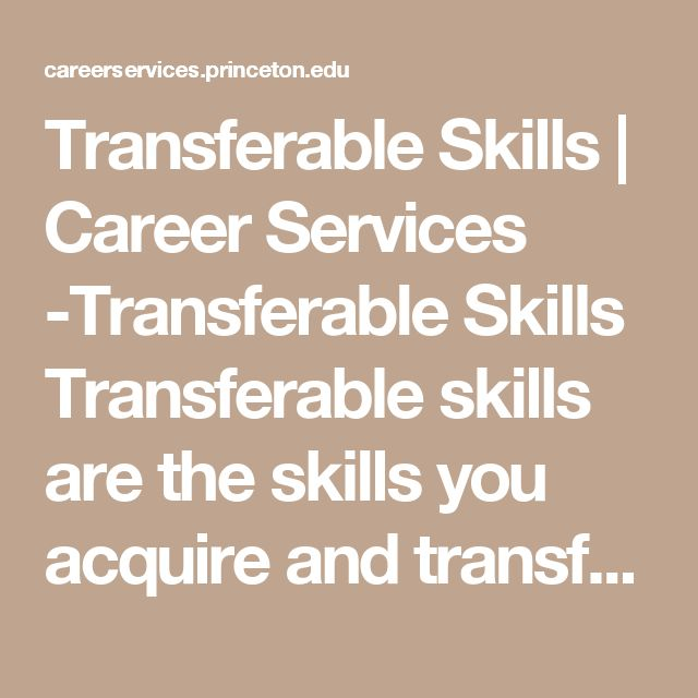 Transferable Skills Career Services -Transferable Skills
