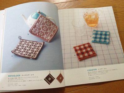 【ブックレビュー】かぎ針編みの北欧雑貨
