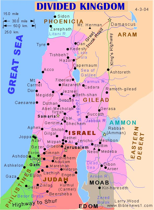 Best Bible Maps Images On Pinterest Bible Resources Free - Map of egypt in bible times
