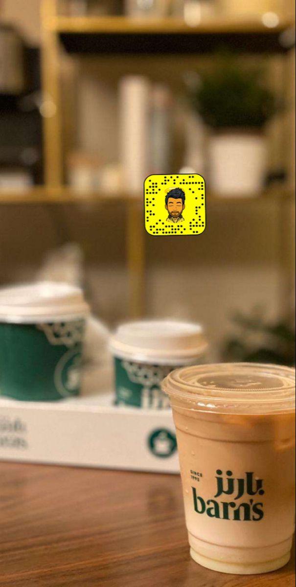 Snapchat Tableware Snapchat Glassware