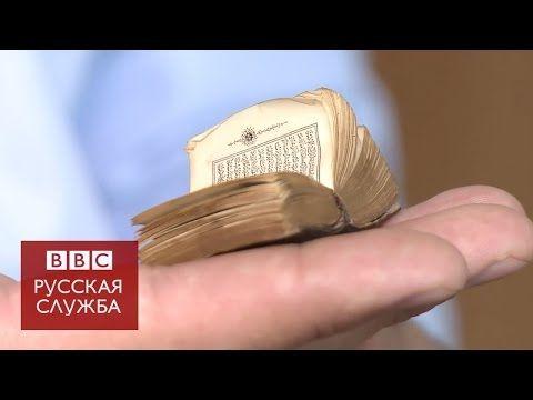 *INC* News Commentary: Уникальные карманные книги в Таджикистане