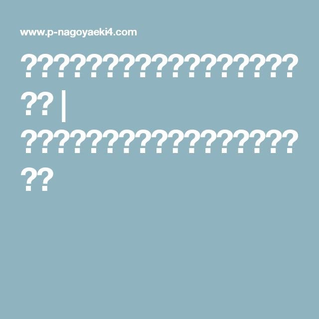 モデルルーム 名古屋駅の新築マンション   ザ・プラセシオン名古屋駅【公式サイト】