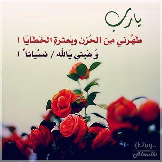 [يارب رضاك والجنة فريق e17d6a73eef310917ea4