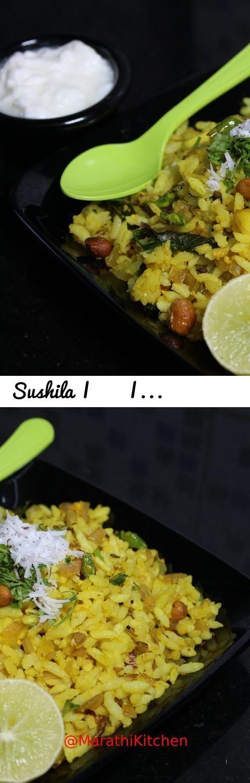 Sushila   सुशीला   Quick Breakfast Recipe... Tags: Sushila Recipe, Susheela, Susheela Recipe, Sushila Recipe in Marathi, Sushila in Marathi, Maharashtrian Breakfast Recipe, Breakfast Recipe, Marathi Breakfast Recipe, healthy breakfast recipe in marathi, healthy breakfast recipe in marathi