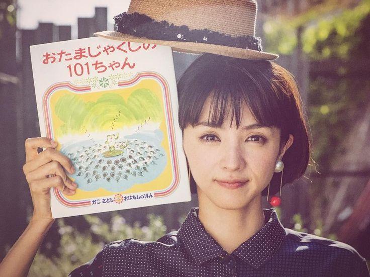 いいね!637件、コメント3件 ― リサさん(@m.honeyy.m)のInstagramアカウント: 「♡ #満島ひかり #mitsushimahikari  #hikarimitsushima  #moe  #海辺の生と死」