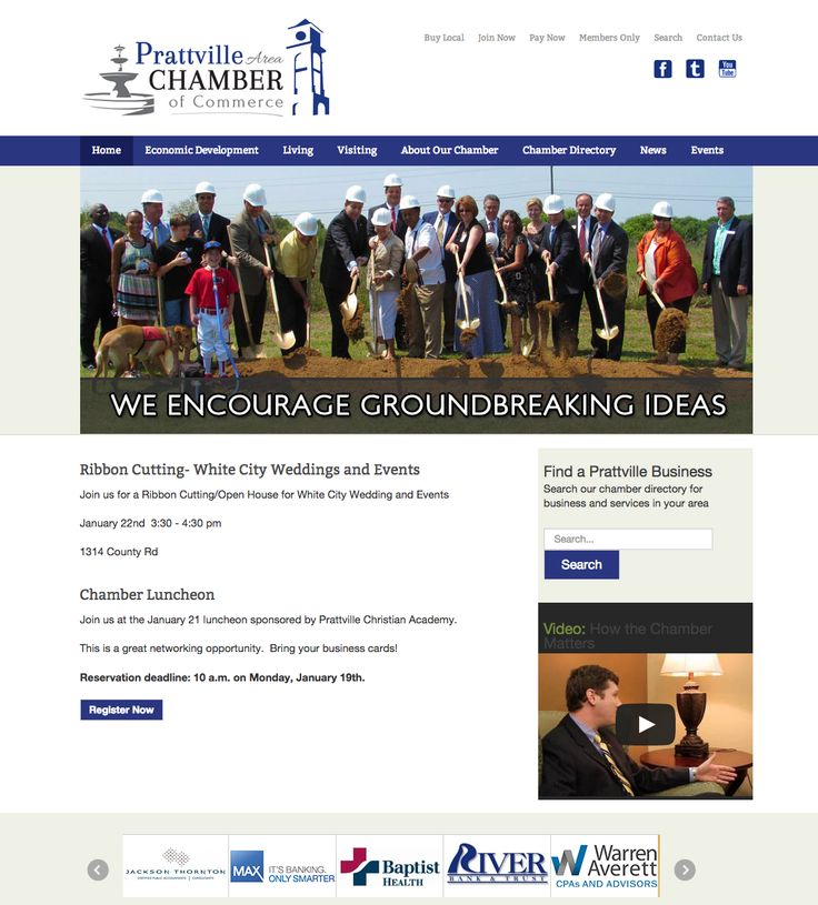 Prattville area chamber of commerce bws websites for Custom home designs prattville