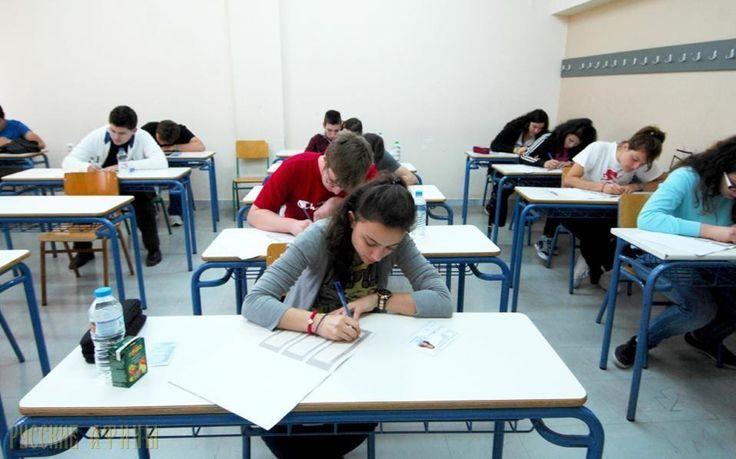 Греческая церковь по-прежнему не удовлетворена уроками религии в школах http://feedproxy.google.com/~r/russianathens/~3/ZcpvIk7WGrM/20507-grecheskaya-tserkov-po-prezhnemu-ne-udovletvorena-urokami-religii-v-shkolakh.html  Спор между Церковью Греции и правительством, который начался в сентябре прошлого года, когда новый учебный материал для уроков религии был распространен в учебных заведениях, продолжает вызывать проблемы в отношениях двух учреждений.