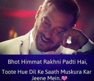 Salman sad whatsapp dp in hindi