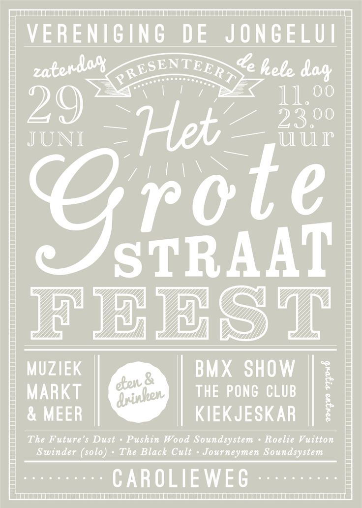 straatfeest-poster