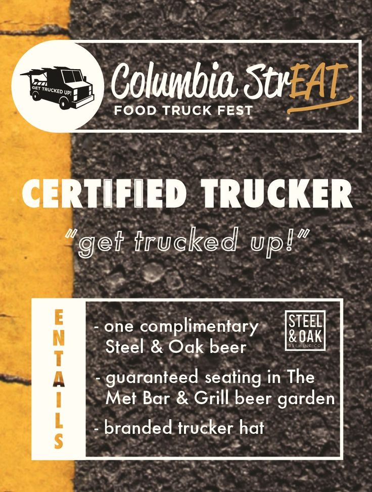 Enter to WIN Two Certified Trucker passes to the Columbia StrEAT Food Truck Fest on August 23rd. Certified Truckers receive two complimentary Steel & Oak craft beers, guaranteed seating in The Met's beer garden and a branded trucker hat. *Ends 08/18/2014 11:PM PDT Sponsored Giveaway by Vancouver Foodster.