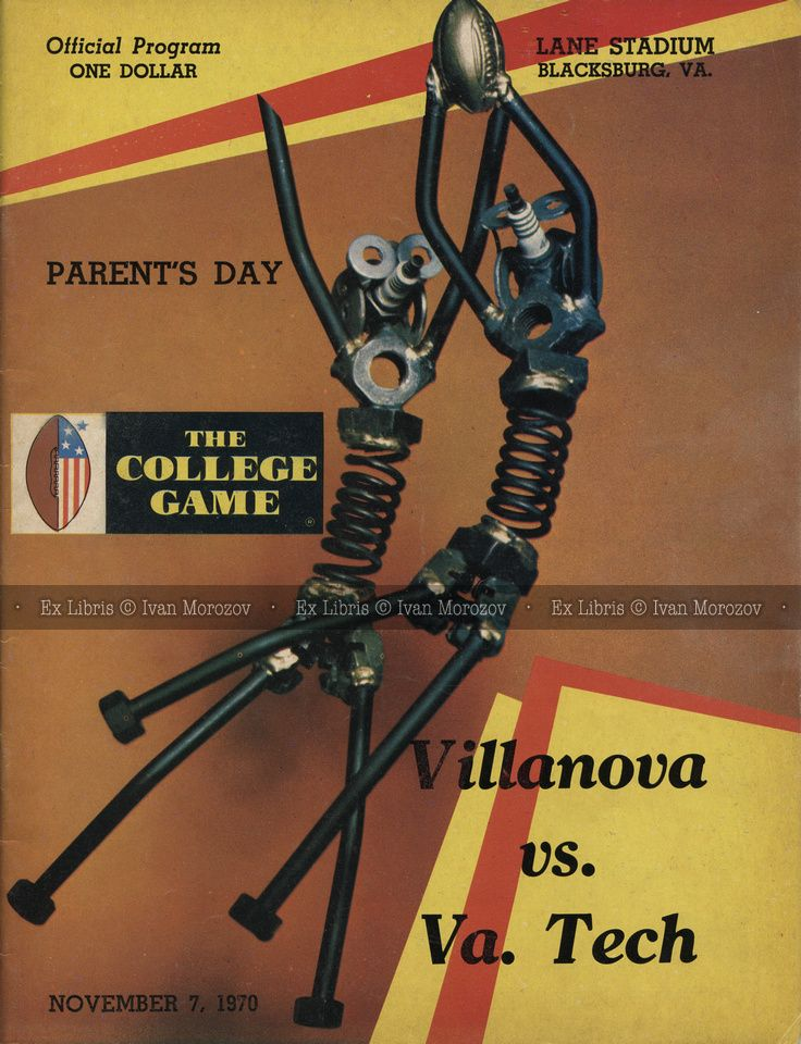 1970.11.07. Villanova University (Wildcats) at Virginia