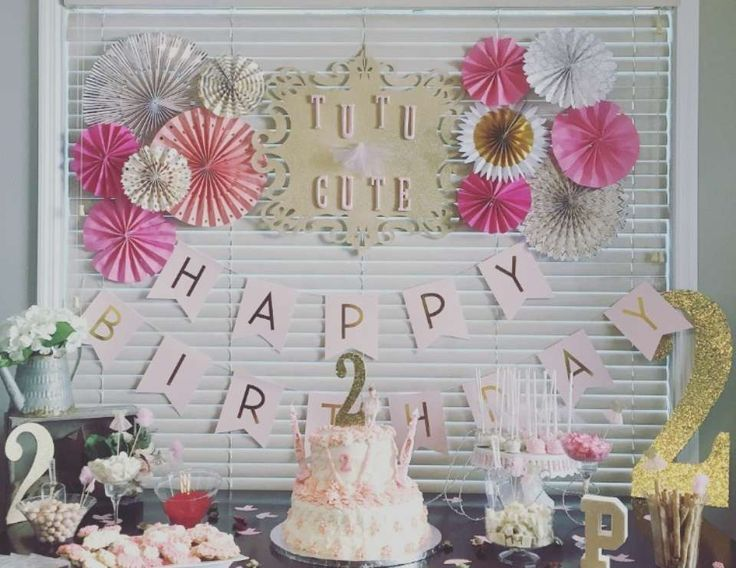 "Tutus / Birthday ""Payton's TuTu Cute 2nd Birthday Party!"" 