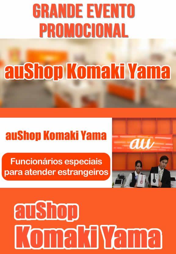 Em Komaki, promoção de smartphones! Ganhe um fone Beats trocando para au! Confira os detalhes e aproveite a campanha apenas nos dias 7, 8 e 9 de janeiro!
