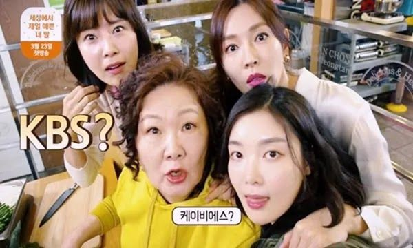 تقرير عن المسلسلات الكورية