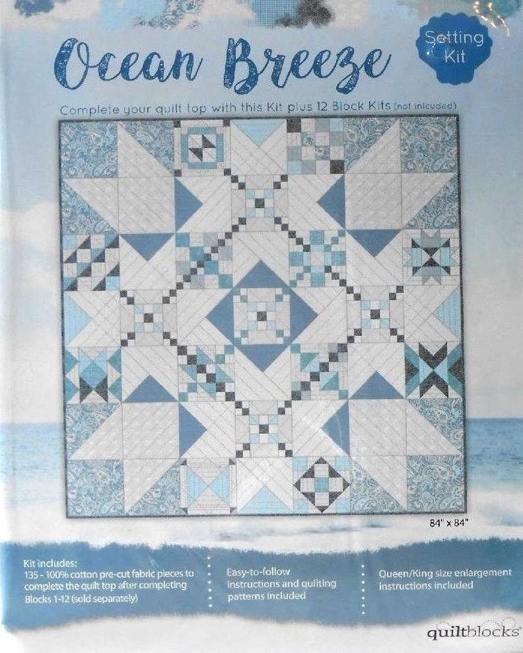 48 best Our Products | Quilt Block of the Month Program images on ... : joann fabrics quilt kits - Adamdwight.com